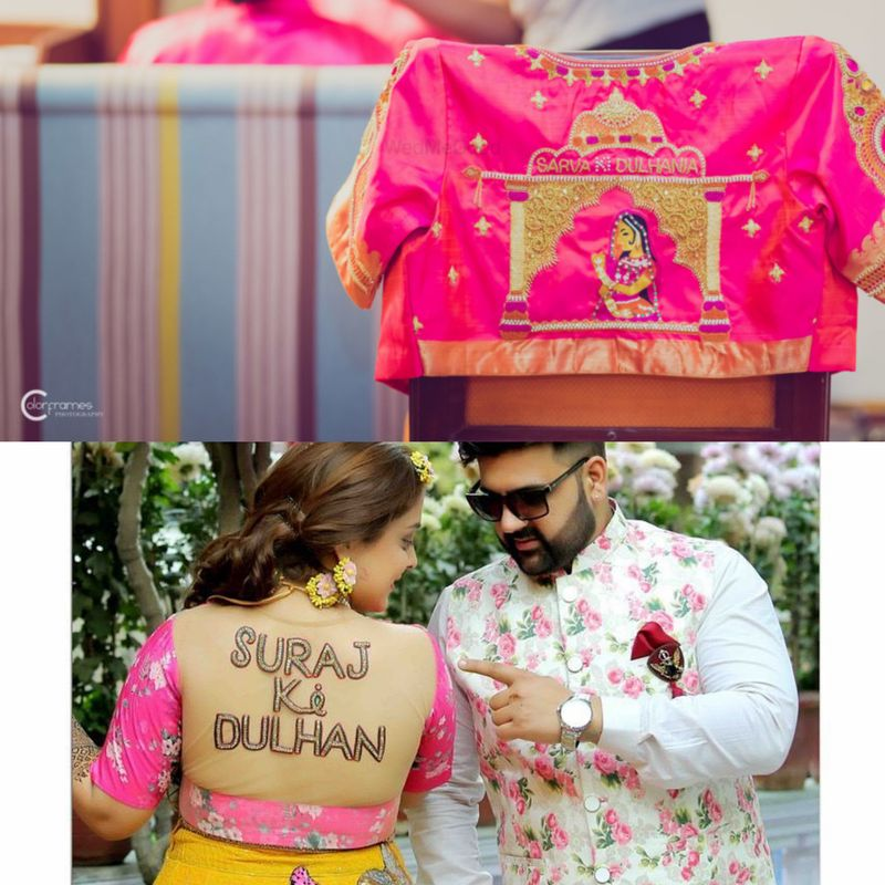 Image result for suraj ki dulhan