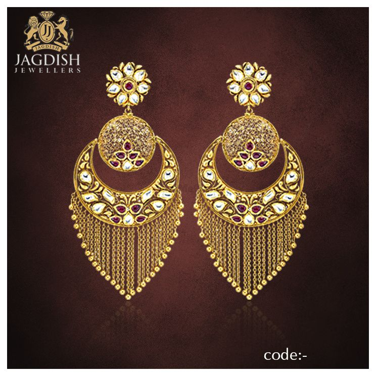 Photo By Jagdish Jewellers - Jewellery