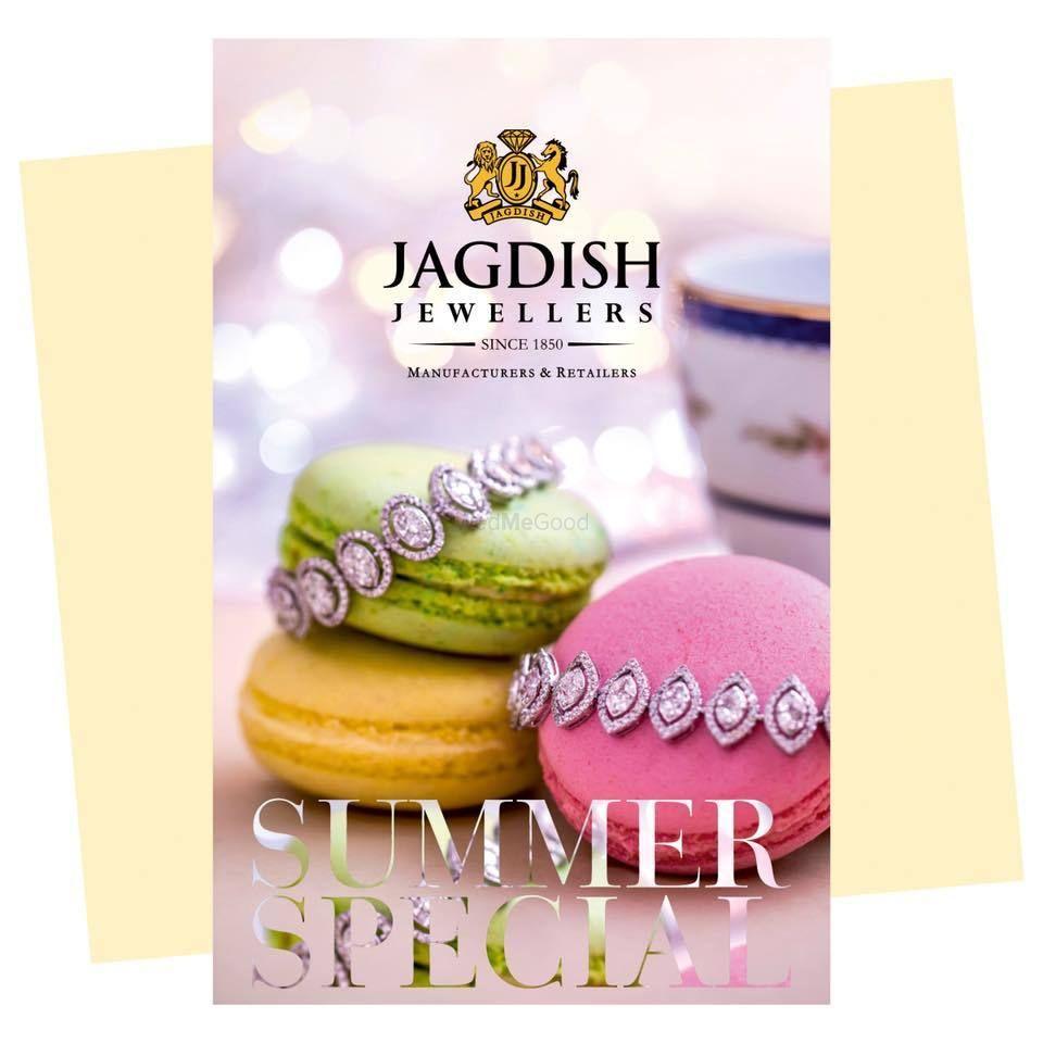 Photo By Jagdish Jewellers - Jewellery
