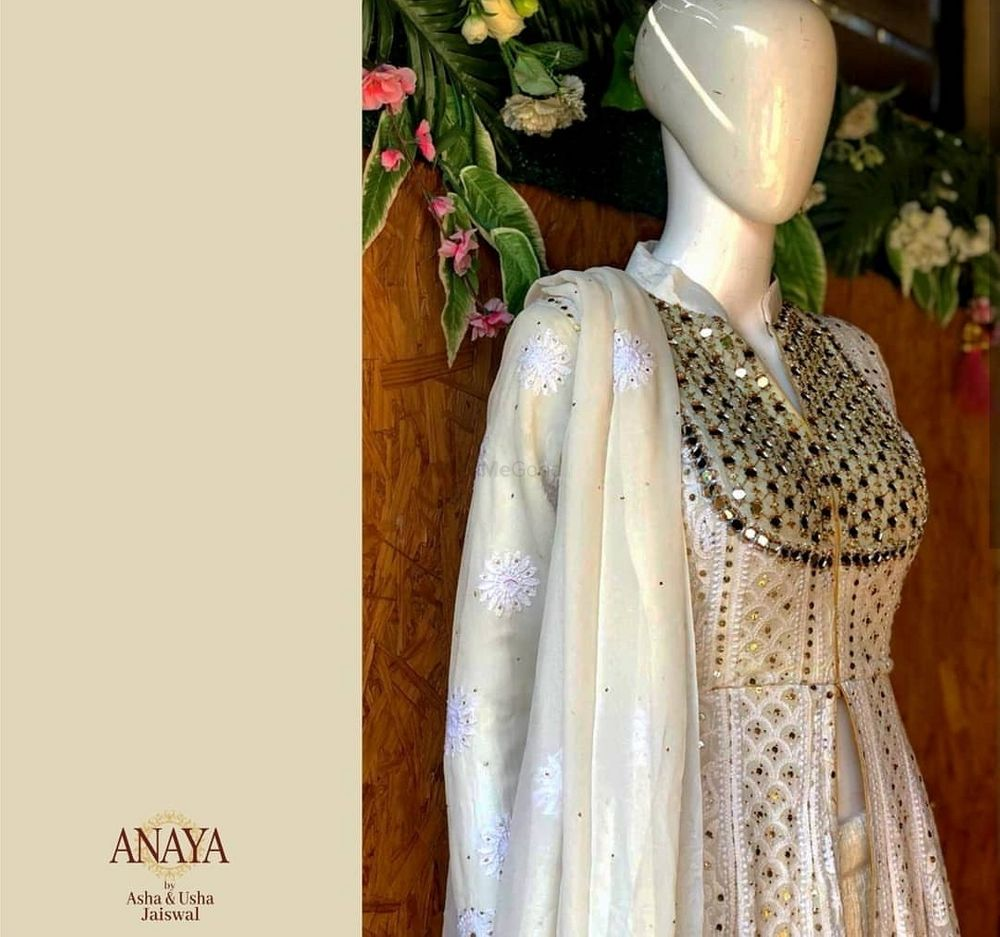 Photo By Anaya Fashion Luxuries - Bridal Wear