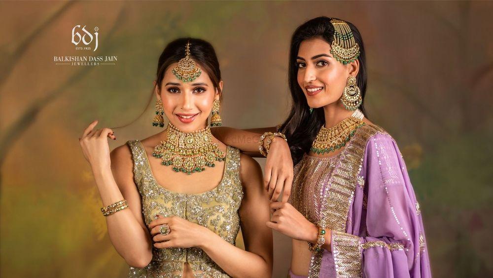 Photo By Balkishan Dass Jain Jewellers - Jewellery