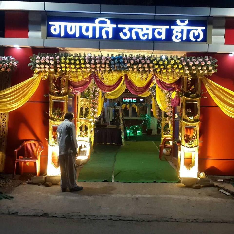 Photo By Ganpati Utsav Hall - Venues