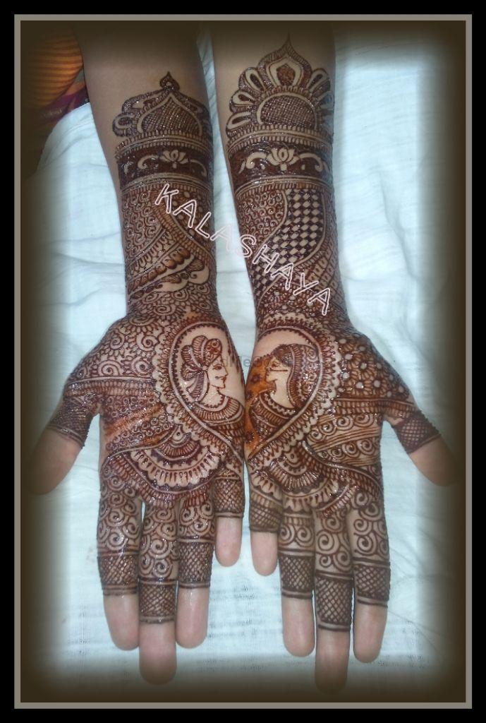 Photo From Engagement Designs - By Kalashaya Art