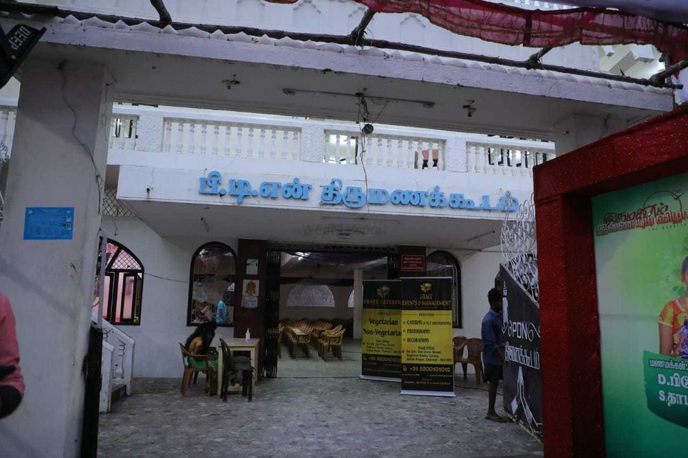 Photo From PDN Mahal - Neelankarai - By Grace Caterers