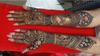 Sudhir & Pandit Mehendi Art
