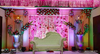 MVR Grand Function Hall & Guest House