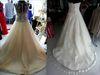 Sofia's bridal studio