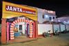 Janta Community Hall