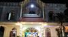 Gangadhareshwara Kalyana Mantapa