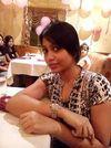 Trisha Dey