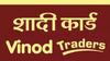 Vinod Traders