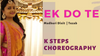K Steps