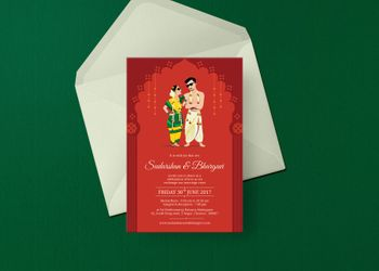 South indian wedding inviation card