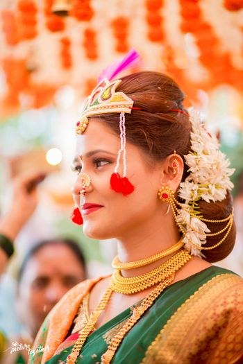 Smiling marathi bride