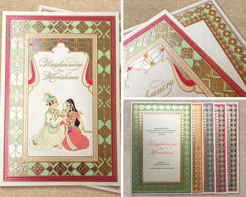 Photo of white invitation cards