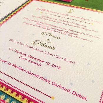 Photo of wedding card wordings