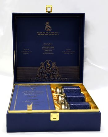 Blue wedding box with invite