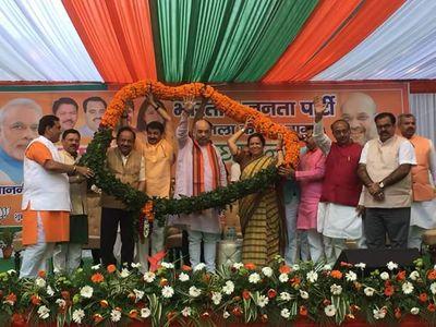 BJP President Shri. Amit Shah Rally