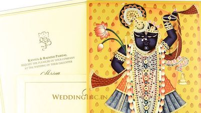 Offset Printed Wedding Invitation (Multi Colour)