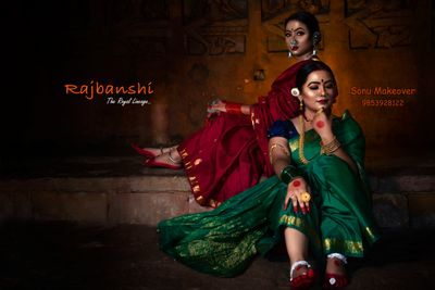 Album in City Bhubaneswar