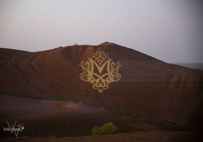 Album in City Muscat