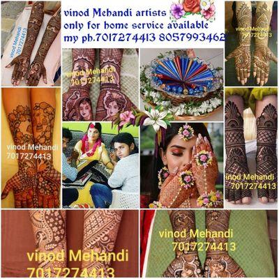 Album in City Jodhpur