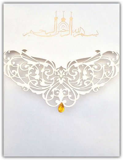 2015 Laser Wedding Card Collection
