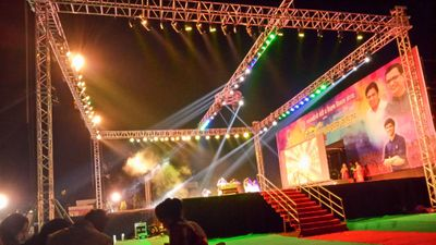 Best DJ for Wedding & Mehendi in Nashik - Prices, Info & Reviews