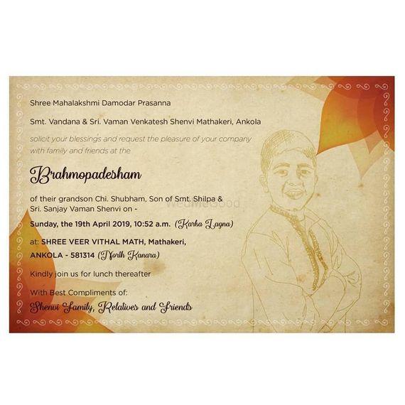 Portfolio of Aegunn Arts | Wedding Cards in Delhi NCR