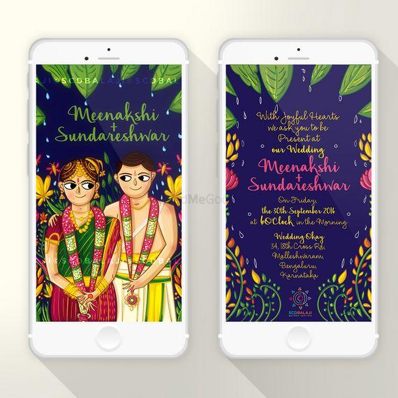 Tamil Brahmin Wedding Invite