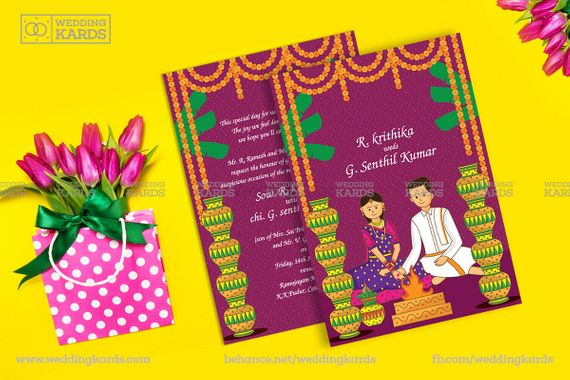 SOUTH INDIAN WEDDING CARD - Think WithIn Cards Pictures | Wedding ...
