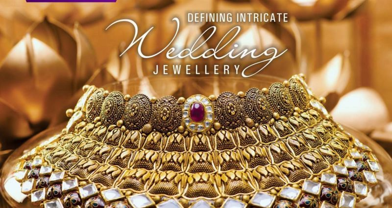 Jewels Box (Gold & Diamonds) - Price & Reviews | Wedding Jewellery in Lucknow