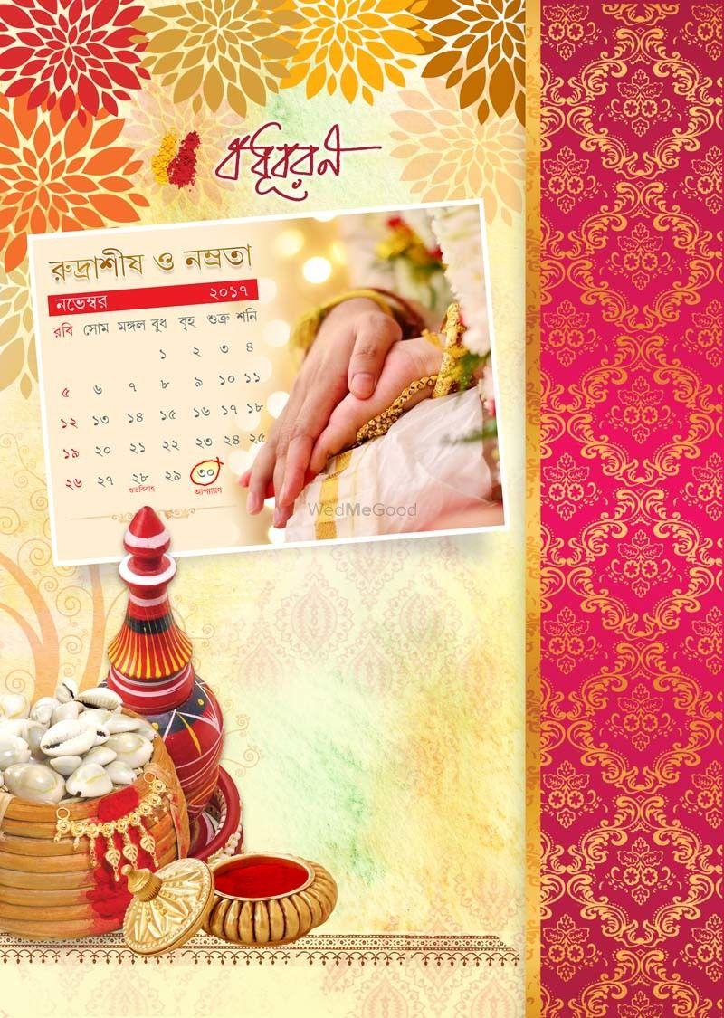 Bengali Wedding Cards Price Reviews Wedding Cards In Kolkata